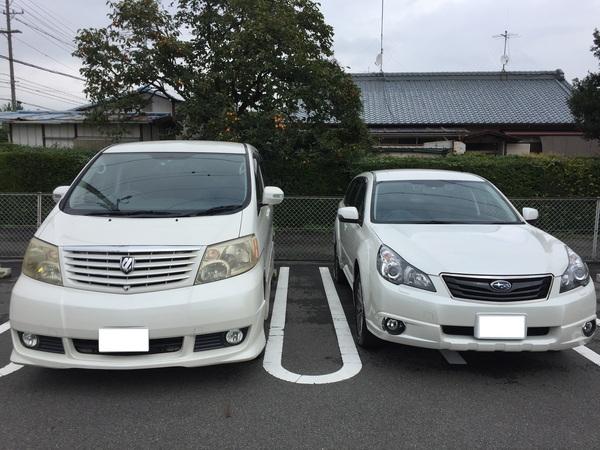 ☆★ N様 アウトバック御納車!!★☆