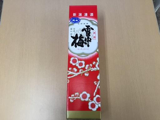 ☆新潟県K様 ありがとうございます!!!☆