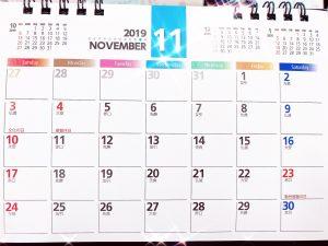 今年も残り2か月!☆中川・港店☆