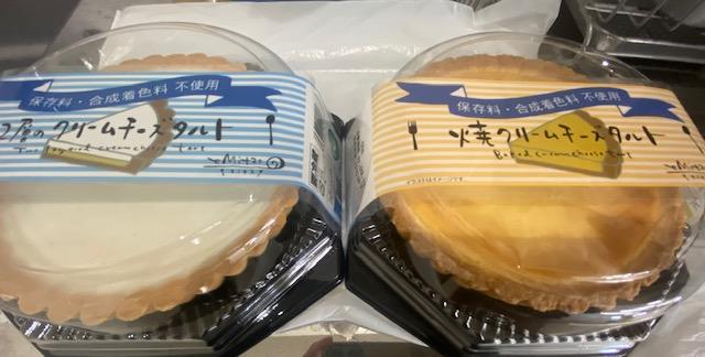 差し入れありがとうございます😆☆中川・港店☆
