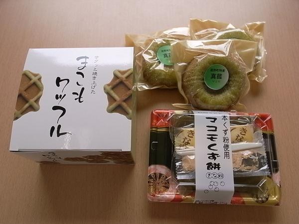 ☆★N様 エクシーガ御納車!!★☆
