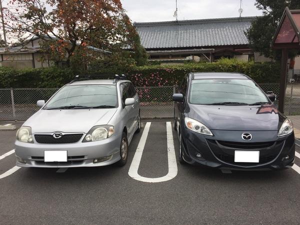 ☆★ A様 プレマシー 御納車!!★☆